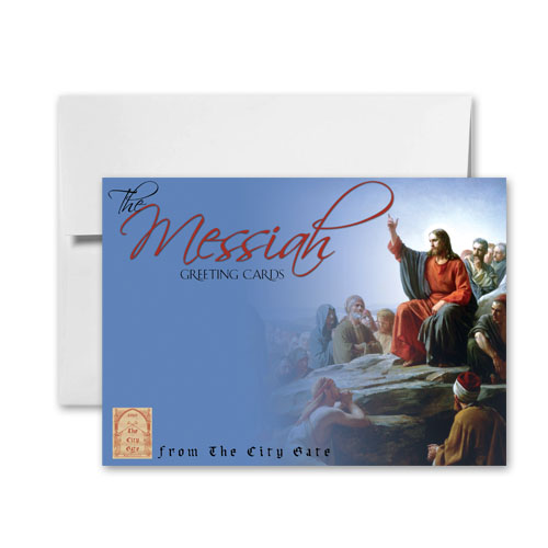 The City Gate Greeting Cards: The Messiah
